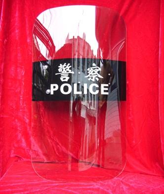PC乐虎国际官网盾牌