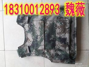 u=1352720132,235966097&fm=21&gp=0_conew1.jpg